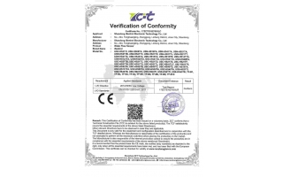 CE Certificate for Hall Effect Water Flow Sensor
